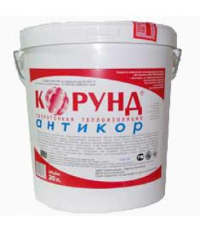Жидкая керамическая теплоизоляция Корунд Антикор (краска, утеплитель, покрытие) 20л